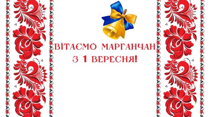 0_156854_aecf1bdb_orig-width1920-height1080-border0-title1-d0b2d0b5d180d0b5d181d0bdd18f-alt1-d0b2d0b5d180d0b5d181d0bdd18f
