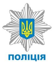 Лого поліція України вектор
