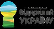 openua_logo_2016