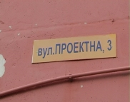 0_15f2b9_ad2bbd72_orig-width720-height566-border0-titleproektnaya