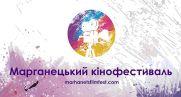0_1694d7_49fe0090_orig-width800-height428-border0-titleposter-mahanets-film-fest-logo