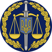 2000px-Emblem_of_the_Office_of_the_Prosecutor_General_of_Ukraine.svg