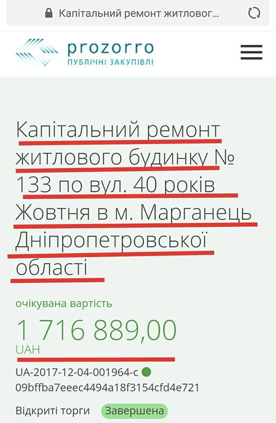 49900280_2334135869953792_1873163726027227136_n