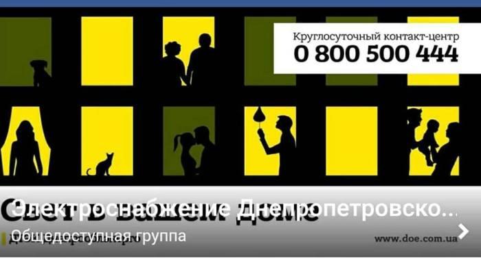 50027901_289536648420708_3479447160762662912_n