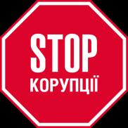 cropped-stopcor_logo_1000x1000px_150dpi-1