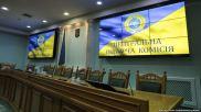 tsik-ukrainy