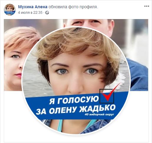 Screenshot_2019-07-09 Мухина Алена