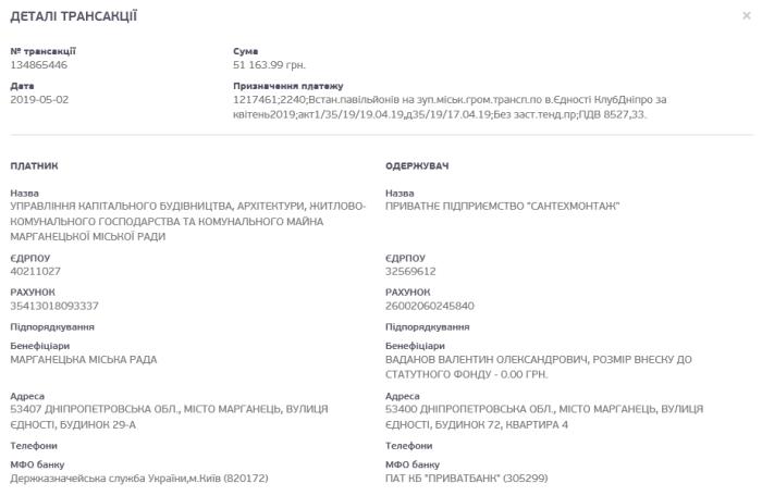 Screenshot_2020-03-01 Пошуково-аналітична система 007.png