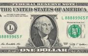 Screenshot_2020-03-18 US_$1_obverse jpg (Изображение JPEG, 1184 × 500 пикселов).png