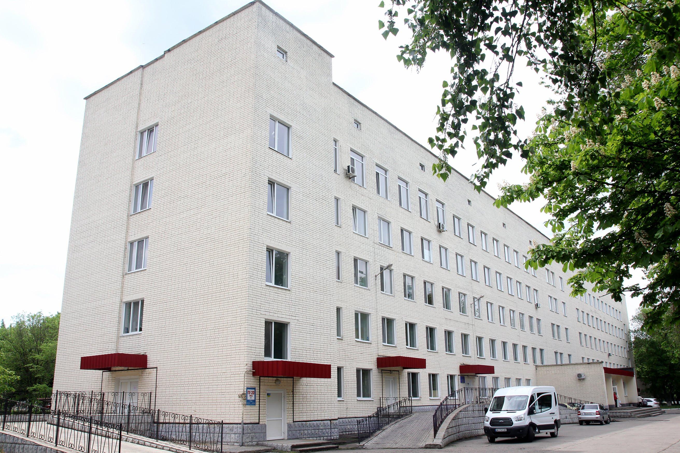 Центральна лікарня Марганця