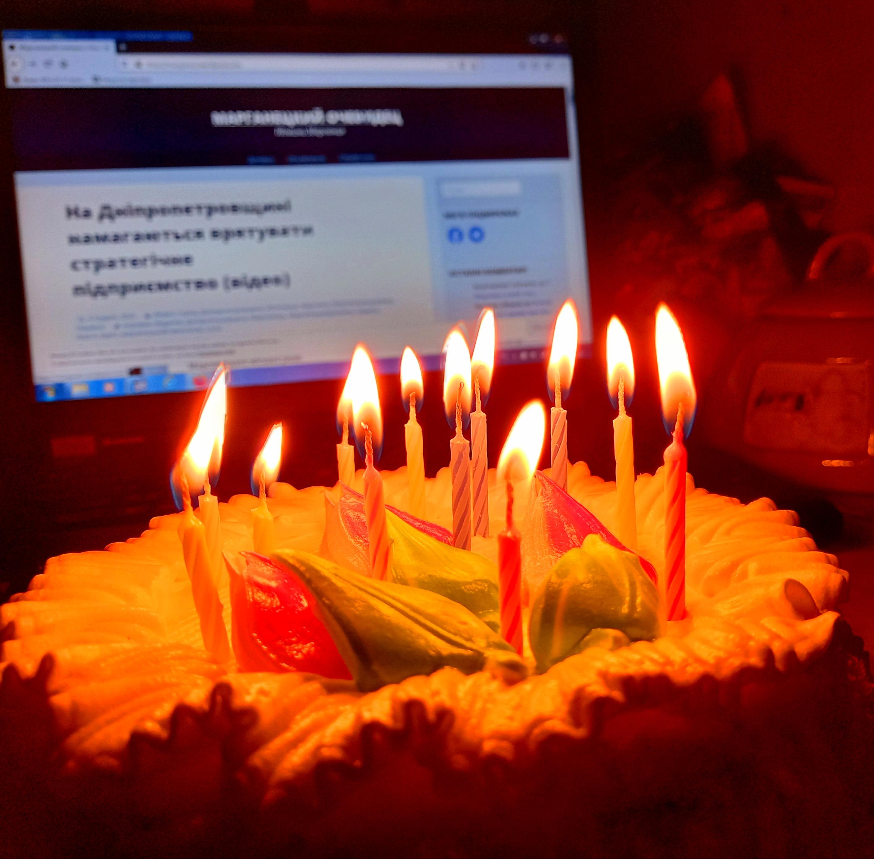 12 rokiv tort